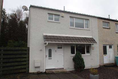 3 Bedrooms End Of Terrace House for sale in Maple Court, Abronhill