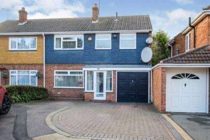 3 Bedrooms Semi Detached House for sale in Gayhurst Drive, Birmingham, West Midlands