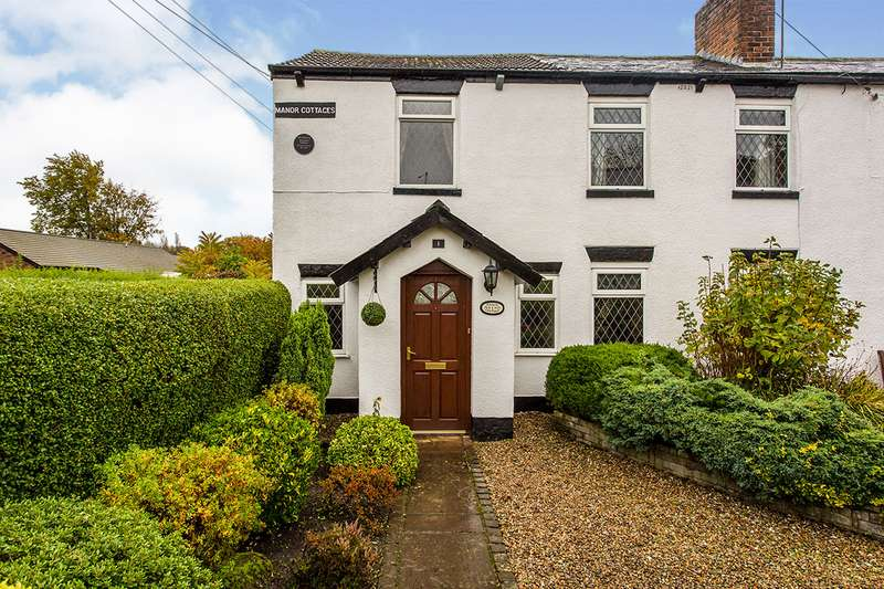 3 Bedrooms End Of Terrace House for sale in Greenbank Road, Penwortham, Preston, PR1