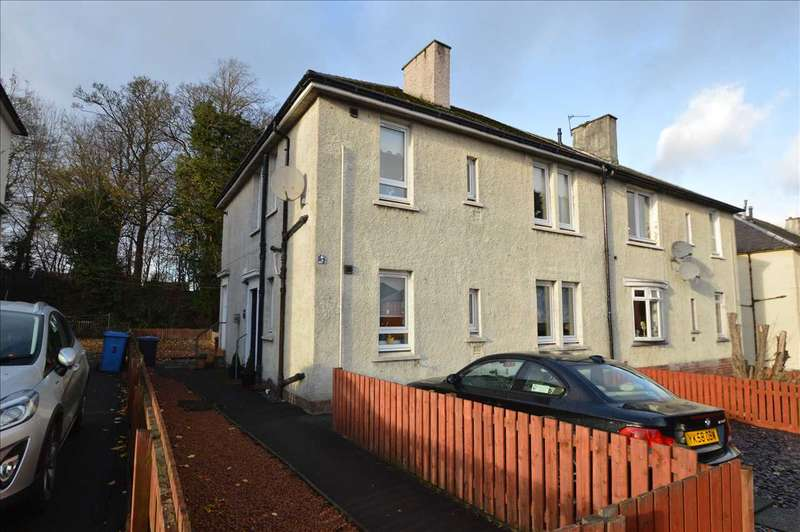 2 Bedrooms Apartment Flat for sale in Bruce Terrace, Blantyre