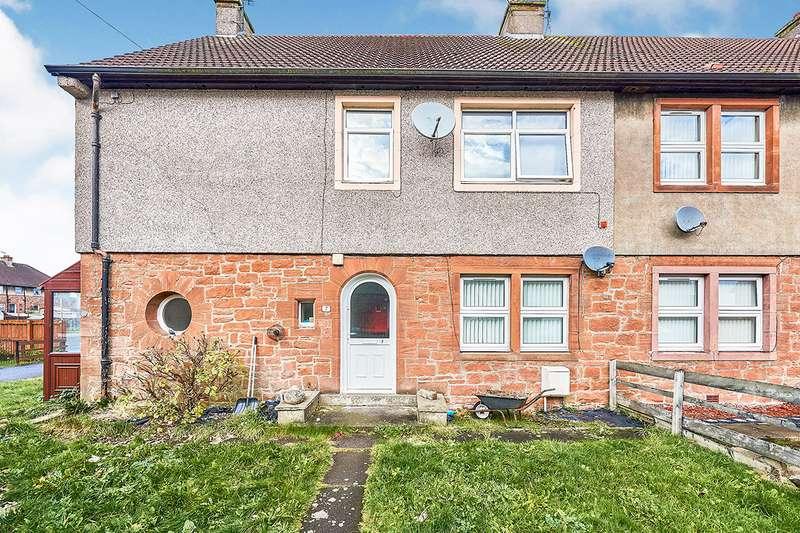 2 Bedrooms Flat for sale in Cairn Avenue, Dumfries, DG2