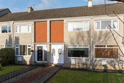2 Bedrooms Terraced House for sale in Machanhill, Larkhall, South Lanarkshire