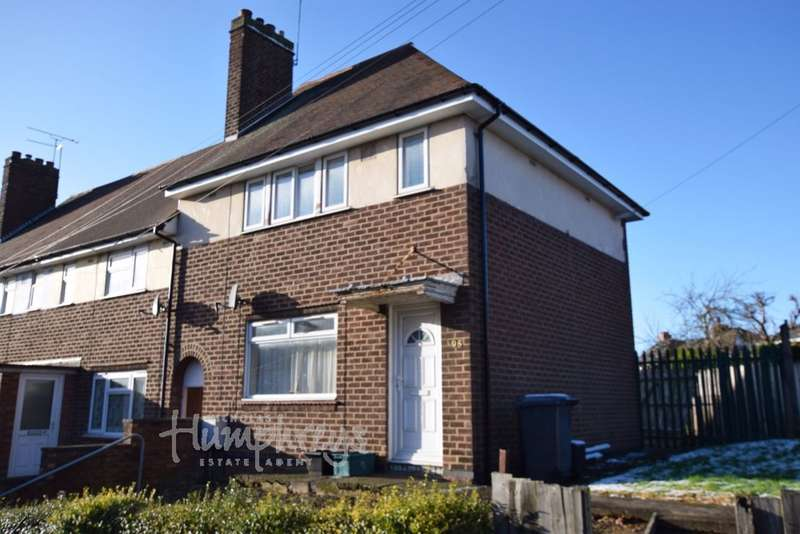 3 Bedrooms House Share for rent in Nursery Lane, NN2