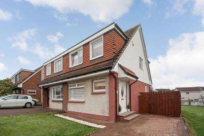 3 Bedrooms Semi Detached House for sale in Cowal Crescent, Kirkintilloch, Glasgow, East Dunbartonshire