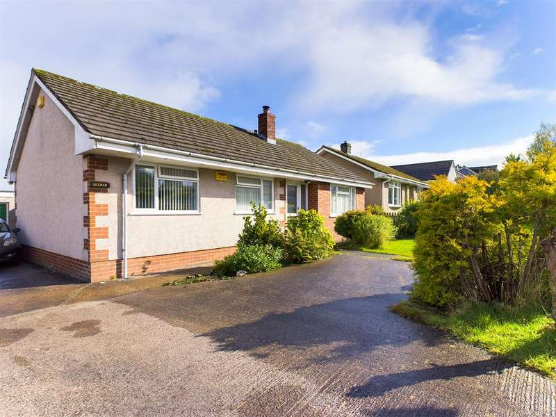 3 Bedrooms Bungalow for sale in Low Row, Brampton, CA8 2LN