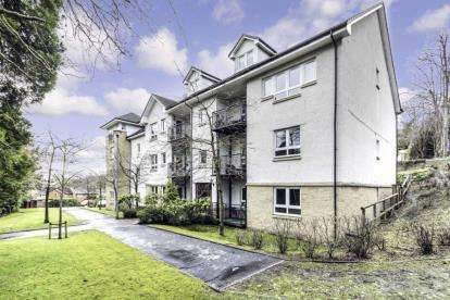 2 Bedrooms Flat for sale in Lower Bourtree Drive, Rutherglen