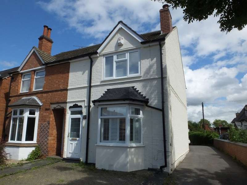 3 Bedrooms End Of Terrace House for rent in Clinton Lane, Kenilworth