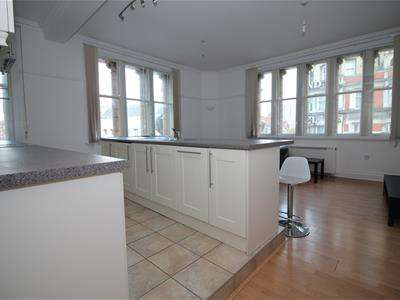 2 Bedrooms Apartment Flat for sale in Belvoir Street, Granby Street, Leicester