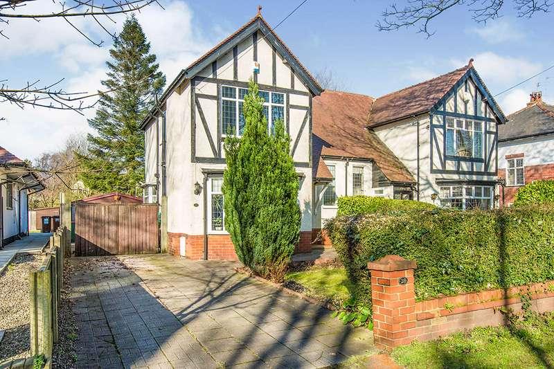 3 Bedrooms Semi Detached House for sale in Egerton Road, Ashton-on-Ribble, Preston, Lancashire, PR2