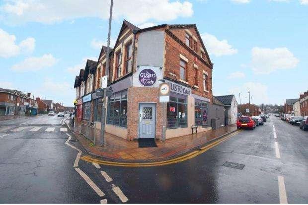 Plot Commercial for sale in Derby Road, Stapleford, Nottingham