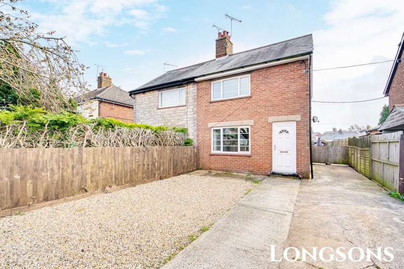 3 Bedrooms Semi Detached House for sale in King Street, Swaffham