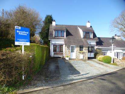 2 Bedrooms Semi Detached House for sale in Bwlch, Benllech, Ynys Mon, Anglesey, LL74