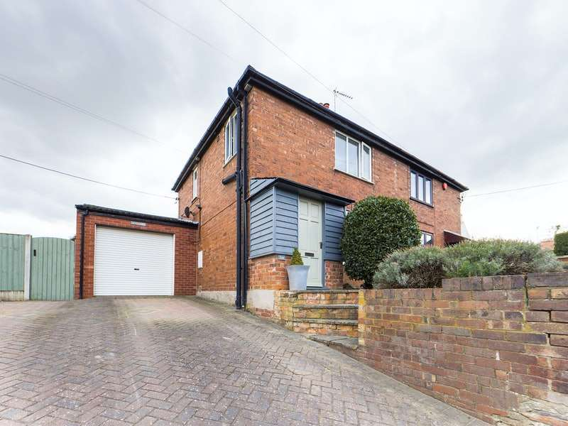 3 Bedrooms Semi Detached House for sale in Retford Road, Blyth, Worksop, Nottinghamshire, S81