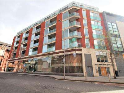 2 Bedrooms Apartment Flat for sale in The Arcus, East Bond Street, Leicester