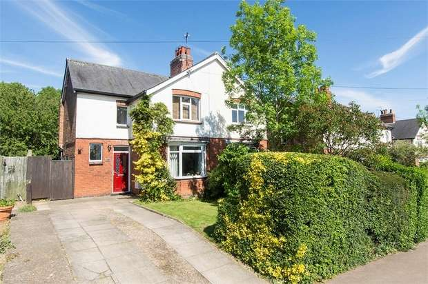 2 Bedrooms Semi Detached House for sale in Leicester Road, Fleckney, Leicester