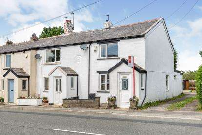 2 Bedrooms End Of Terrace House for sale in Blackamoor Rd, Guide, Blackburn, Lancashire