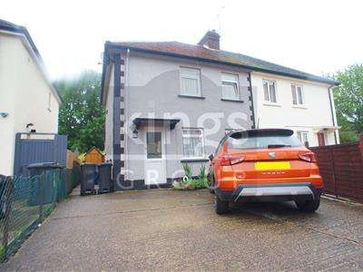 3 Bedrooms Semi Detached House for sale in Webster Close, Waltham Abbey