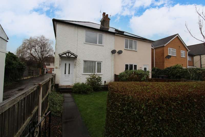 2 Bedrooms Semi Detached House for rent in Carrfield Avenue, Toton, Nottingham, NG9 6FF
