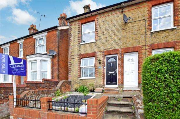 2 Bedrooms End Of Terrace House for sale in Colchester Road, Halstead, Essex