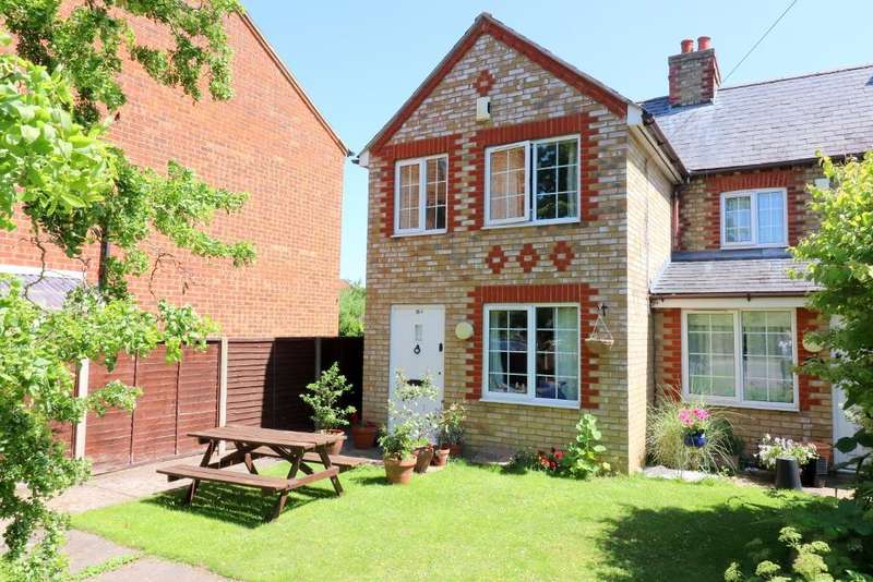 2 Bedrooms End Of Terrace House for sale in Bedford Road, Barton Le Clay, Bedfordshire, MK45 4LR