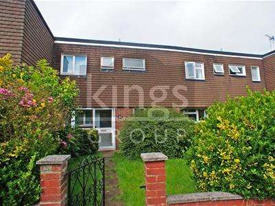 2 Bedrooms Terraced House for sale in Cullings Court, Waltham Abbey