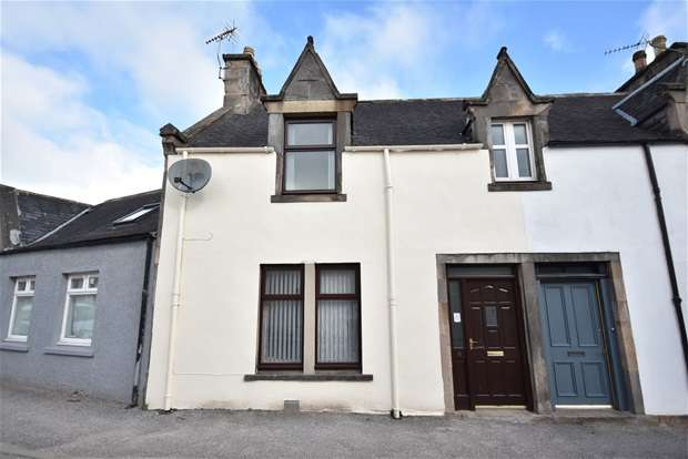 2 Bedrooms Terraced House for sale in Station Road, Keith