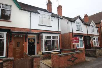 3 Bedrooms Semi Detached House for sale in Rectory Road, Headless Cross, Redditch.