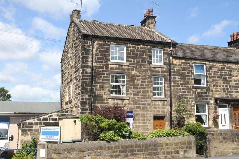2 Bedrooms End Of Terrace House for sale in Henshaw Lane, Yeadon, Leeds, LS19 7RZ