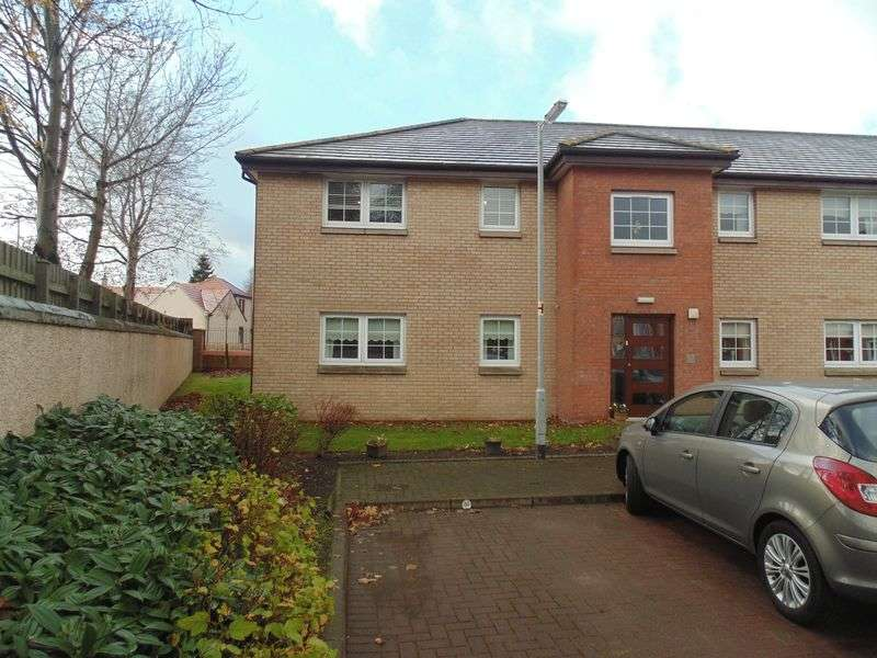 2 Bedrooms Flat for sale in Kildare Place, Wishaw
