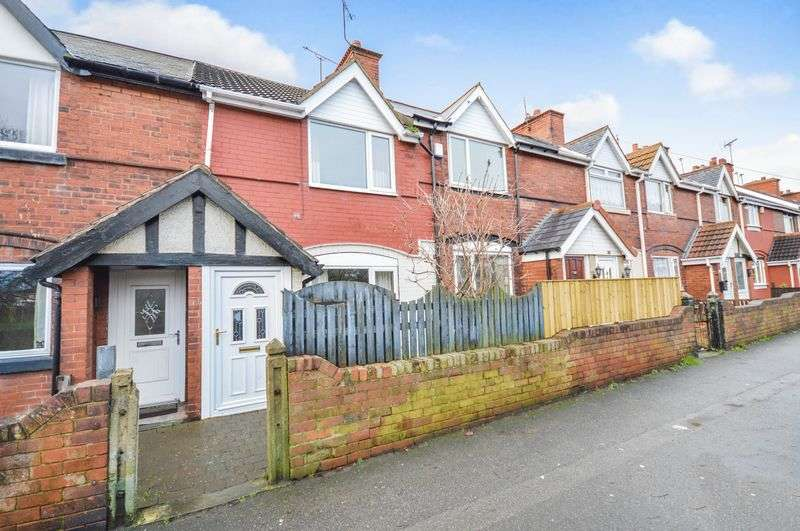 3 Bedrooms Terraced House for sale in Muglet Lane, Maltby, Rotherham