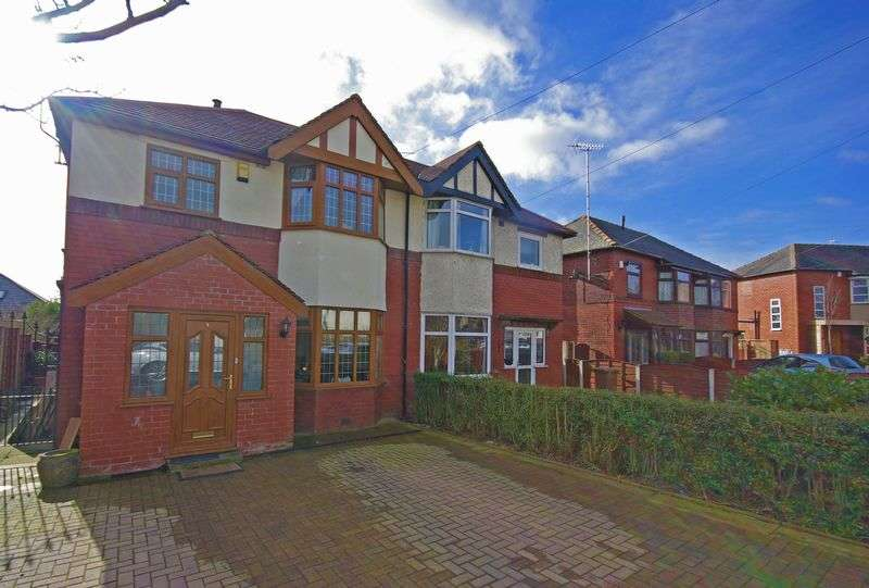 3 Bedrooms Semi Detached House for sale in Weythorne Drive, Bury