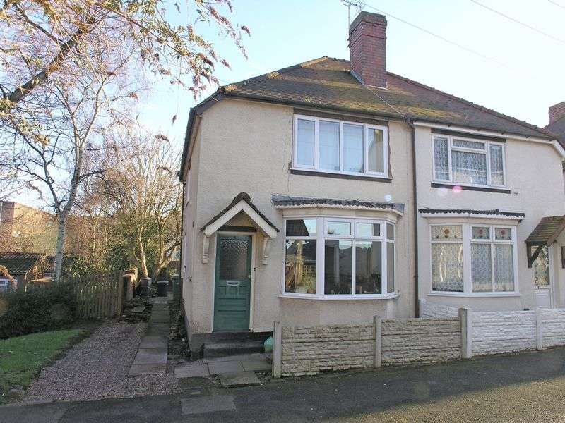 2 Bedrooms Semi Detached House for sale in STOURBRIDGE, LYE, Church Road