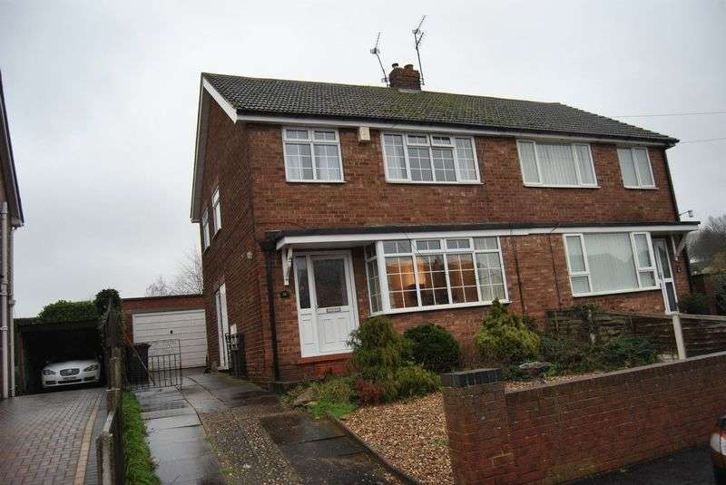 3 Bedrooms Semi Detached House for sale in Low Leys Road, Scunthorpe