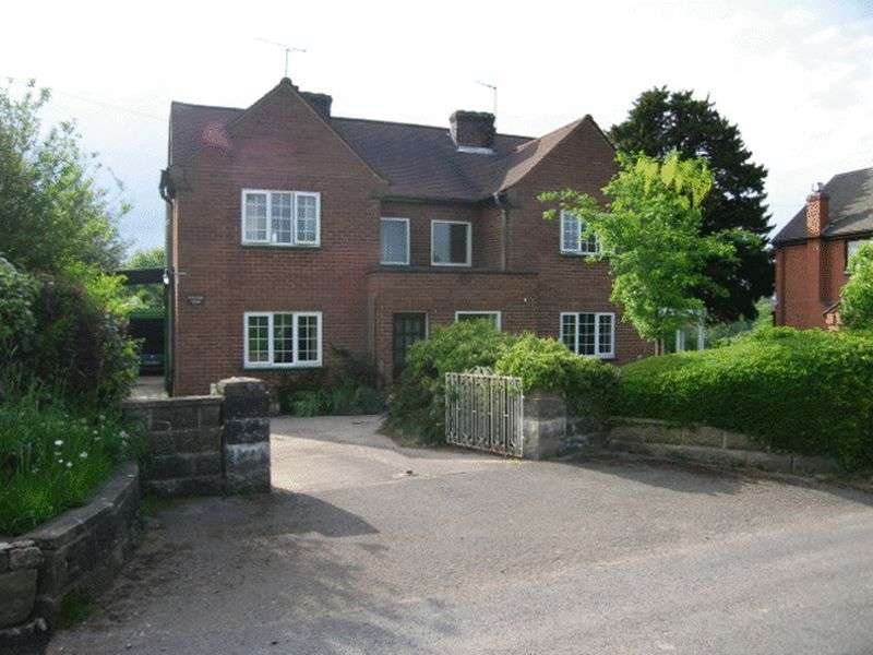 4 Bedrooms Detached House for sale in Marston Montgomery, Ashbourne