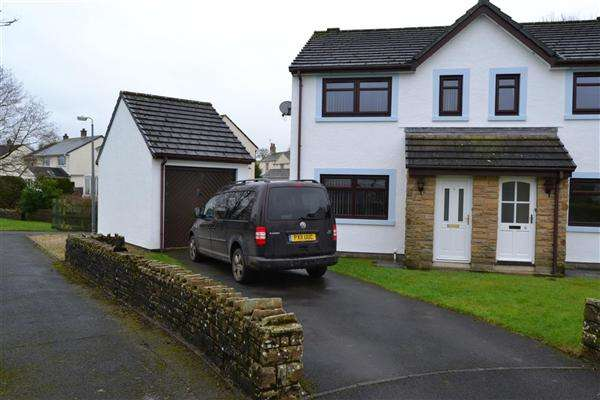 2 Bedrooms Semi Detached House for sale in Barkers Meadow, Cockermouth