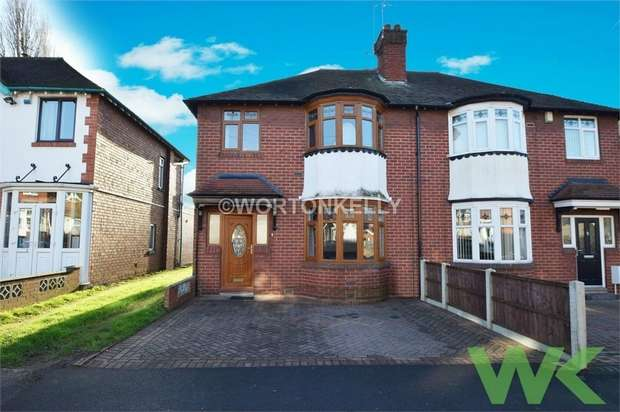 3 Bedrooms Semi Detached House for sale in Arlington Road, WEST BROMWICH, West Midlands