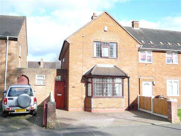2 Bedrooms End Of Terrace House for sale in Bealeys Avenue, Wednesfield, Wednesfield