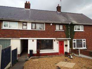 3 Bedrooms Terraced House for sale in Ffordd Pandarus, Mostyn, Holywell, Flintshire, CH8