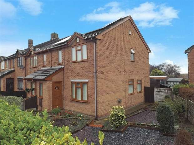 3 Bedrooms End Of Terrace House for sale in Pen-Y-Maes Road, Holywell, Flintshire