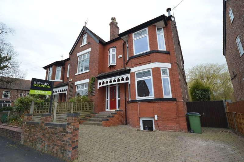 5 Bedrooms Semi Detached House for sale in Queens Road, Cheadle Hulme