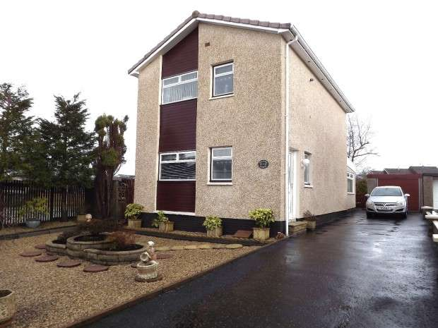 3 Bedrooms Detached House for sale in Strathyre Gardens, Glenmavis, Airdrie, ML6