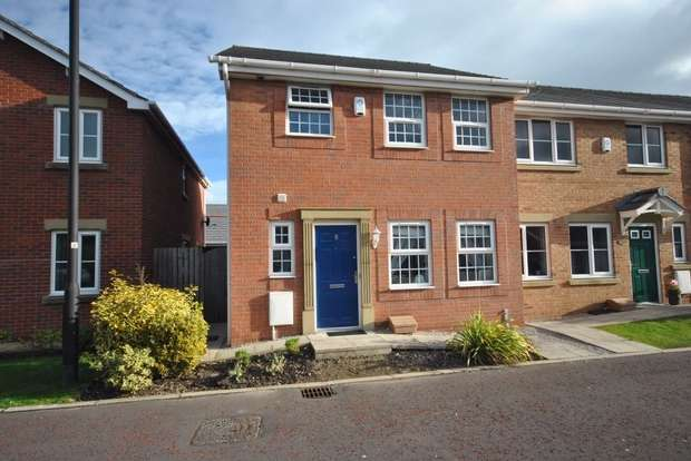 3 Bedrooms End Of Terrace House for sale in Cookson Close, LYTHAM ST ANNES, Lancashire