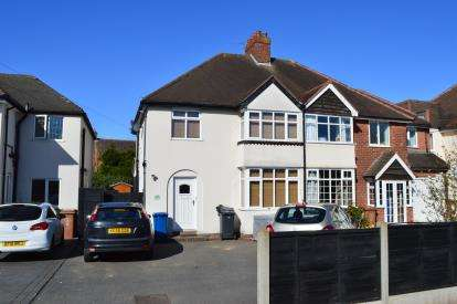 3 Bedrooms Semi Detached House for sale in Birmingham Road, Lichfield, Staffordshire