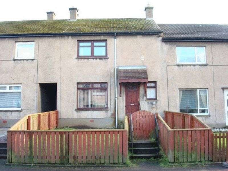 2 Bedrooms Terraced House for sale in Flockhouse Avenue, Ballingry, Lochgelly