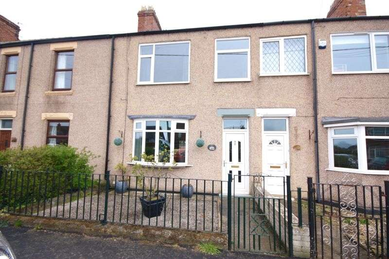 3 Bedrooms Terraced House for sale in Station Terrace, Middleton St George, Darlington