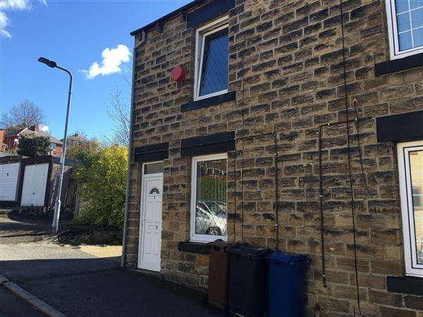 2 Bedrooms End Of Terrace House for sale in Heptinstall Street, Barnsley