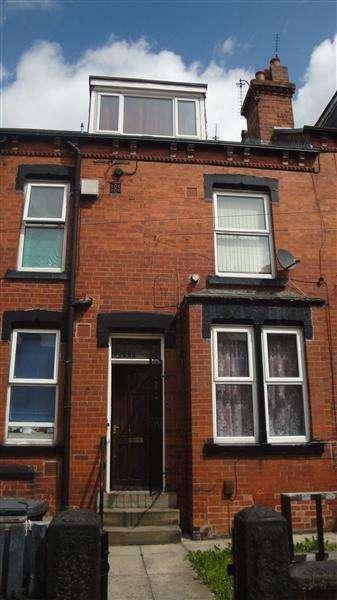 2 Bedrooms Terraced House for sale in Bexley Avenue, Leeds