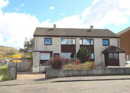 3 Bedrooms Semi Detached House for sale in Auchenmaid Drive, Largs