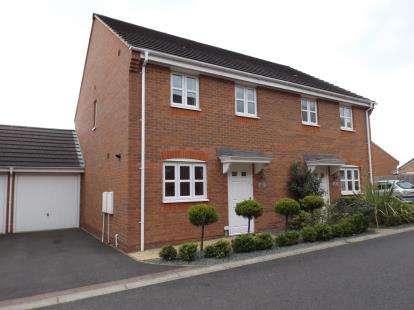 3 Bedrooms Semi Detached House for sale in Puddlers Grove, Wednesbury, West Midlands