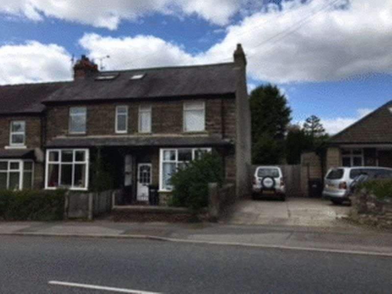 2 Bedrooms Terraced House for sale in Two Bedroomed End Terraced with DG & GCH